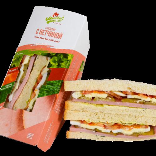 Премиум Сэндвич на тостовом хлебе с ветчиной